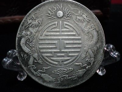 Old China Tibet Silver Coin  Very Rare Old Chinese Cash Antique  -34-