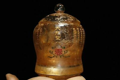 China old Antique Tibet Be unearthed crystal hand carved Scripture gilt jar pot