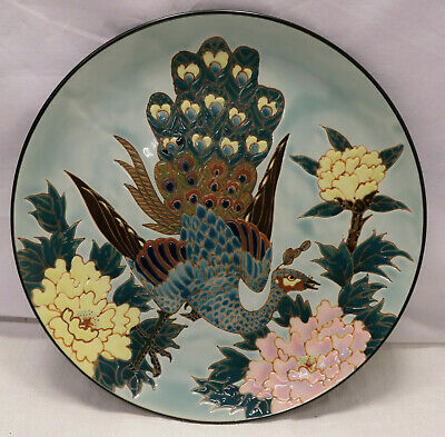 Ceramic Serving Plate Dish PEACOCK PHEASANT SIGNED Vintage Japanese Unique #17