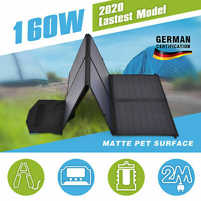 12V 160W Folding Solar Panel Blanket Solar Mat Kit Mono Camping Source Power USB