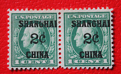 RARE Pair of 1917-19 US Offices in China Stamps K1 - 2c on 1c Unused CV$70+