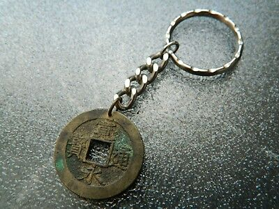 Ancient Japanese Coin Charm Pendant Keychain Nippon Good Luck Coin #297