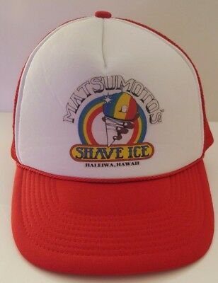 b230f2e0425c0b Matsumotos Shave Ice Original Trucker Cap Haleiwa Hawaii Red Rainbow Mesh  Nissun