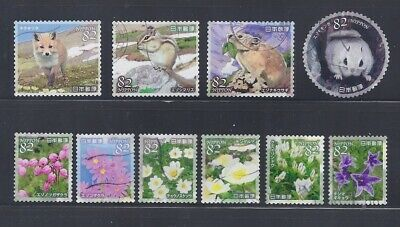 Japan 2018 Daisetsuzan National Park Complete Used Set of 10 Sc# 4195 a-j 82Y