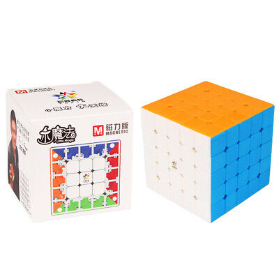 YuXin Little Magic Speed Cube Magnetic 5x5x5 Puzzle Twist Stickerless 6.25cm
