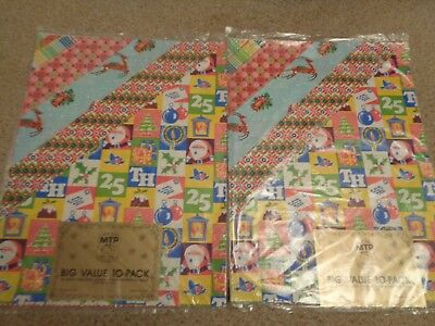 Vintage Christmas Wrapping Paper x 20 sheets, 10 designs - 30 x 20 inches