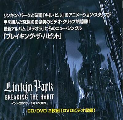 Linkin Park Breaking The Habit Japanese 2-disc CD/DVD set promo PCS-683/4