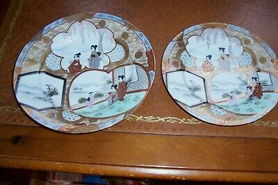 Pair of lovely gilded and signed Satsuma porcelain plates