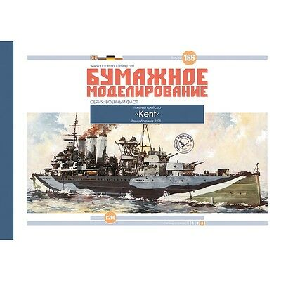 PHOTO ETCHING FOR MILITARY FLEET ARMORED CRUISER CLASS 1 CHANZY 1//200 OREL 111//1