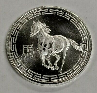 2014 1 oz 999 Fine Silver Round Year of the Horse Highland Mint