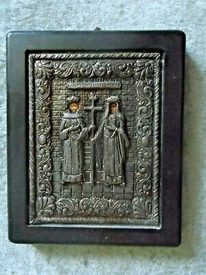 Vintage Greek Religious 950 Sterling Silver Painted Icon Byzantine Art Orthodox.