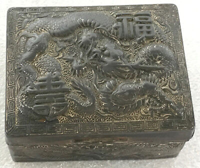 A Rare Late C19th Chinese Embossed Dragon Longevity Fortune Metal Box