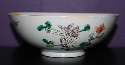 A Late C19th Chinese Enamel Flora Wide Mouth Bowl - Heng Xing Fa Hao