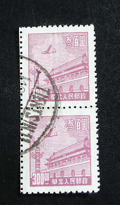 CHINA Stamps 1949 Pair of North China $300 天津 蓋銷 Unilingual Cancelled RARE