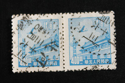 CHINA Stamps 1949 Pair of North China $400 河北 北戴河海濱 Unilingual Cancelled RARE 2