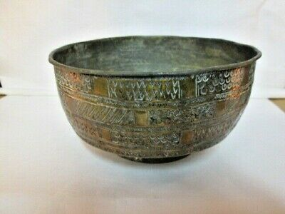 Antique Islamic Middle East Copper Engraved Bowl, Was Tinned, Footed