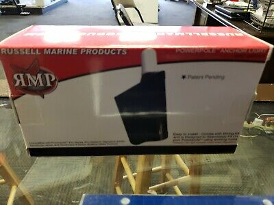 RUSSELL MARINE PRODUCTS RMP POWER POLE BLADE SERIES ANCHOR