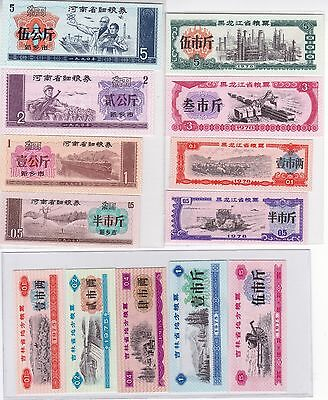 CHINA FOOD RATION COUPONS 3 sets (13 notes) Uncirculated, Unique & Valuable!