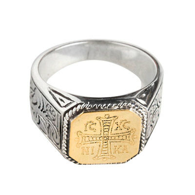 Savati ~ Solid Gold & Sterling Silver Byzantine Chevalier Conqueror's Cross Ring