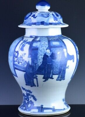 Rare Large Chinese Qing Dynasty Blue White Kangxi Imperial Figures Meiping Vase