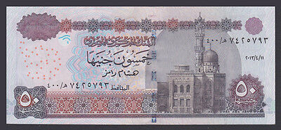 EGYPT 10 EGP 2013 P-64new MWR-23 SIG// H.RAMEZ #22 REPLACEMENT 700 new design UNC