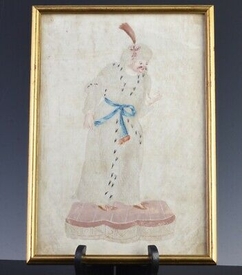 Rare Early Turkish Middle East Ottoman Pierced Lumiated Sultan King Painting