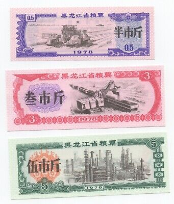 CHINA FOOD RATION COUPONS Hei Long Jiang Province Unc, Unique & Valuable!