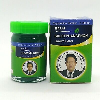 Thai herbal balm pain relief massage antipruritic Insect bite sprains  Dizziness