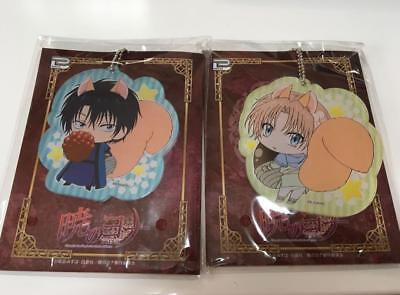 Yona of the Dawn Akatsuki no Yona Anime Hak Key ring set chain figure Japan m8