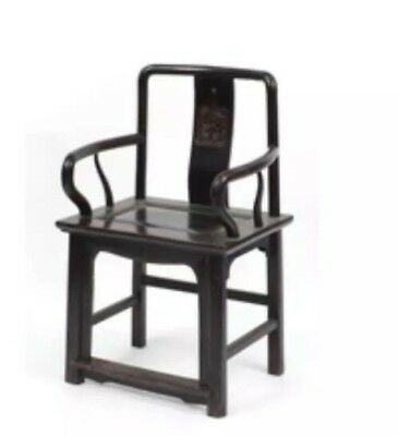 Chinese Carved Rosewood Yoke Backed Chair