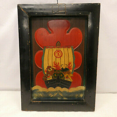 Vintage Wooden JAPANESE PAINTING CARVING KAMON SYMBOL SIGN BOAT  #1