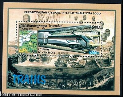Cambodia 2000 MNH MS, Railways, Tunnel, Trains, Locomotives (T1n)