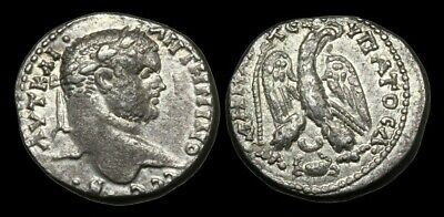 IM-JTDB - CARACALLA - VERY RARE - Not in Prieur with this rev., type, cf.1087.
