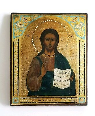 Antique Russian Orthodox Icon Christ Pantocrator