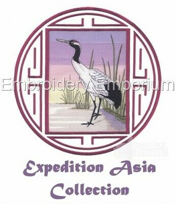 Expedition Asia Collection - Machine Embroidery Designs On Cd Or Usb