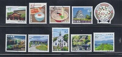Japan 2018 My Journey Series No. 4 - 82Y Complete Used Set Sc# 4234 a-j