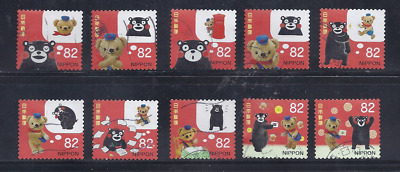 Japan 2018 Teddy Bear Posukuma & Kumamon - 82Y Complete Used Set Sc# 4236 a-j