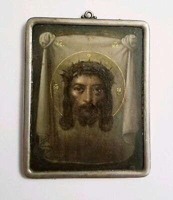 Fine Antique Russian Silver Frame Travel Icon Christ Not Made by Hands
