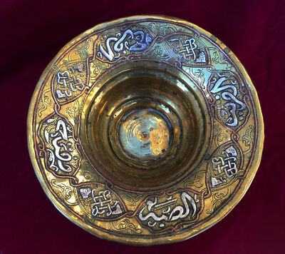 Antique OTTOMAN TURKISH ISLAMIC Brass Copper Silver  INLAY KAKMA Bowl