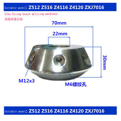 Bench drilling machines part Handle seat for West Lake xiling Bench Drill 1pc