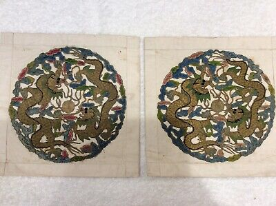 Chinese Mandarin squares gold Pheasant for prince Qing Dynasty, prince Baylor..