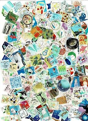 Japan Kiloware Off Paper 300+ Different Small Used Mostly 82Y 2014-2019