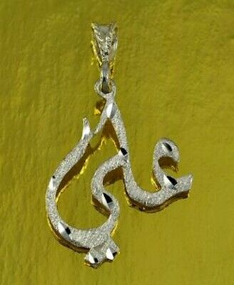 Beloved Muhammad PBUH Holy Prophet of ALLAH 925 Sterling Silver charm Islam NEW