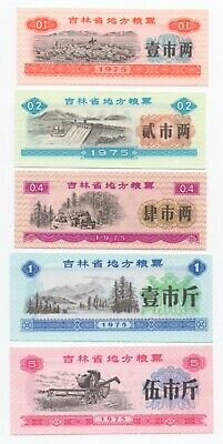 CHINA FOOD RATION COUPONS JiLin Province Uncirculated, Unique & Valuable!