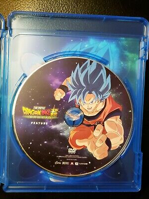 NEW Dragon Ball Super: Broly - The Movie DVD Only Disc
