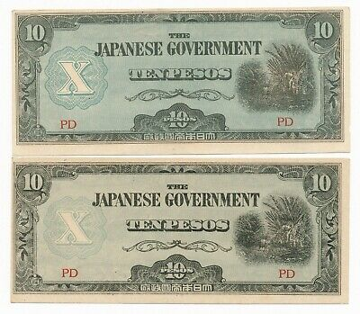 Philippines 10 Pesos JIM Japanese Invasion Money WWII aUNC 2 Notes P. 108