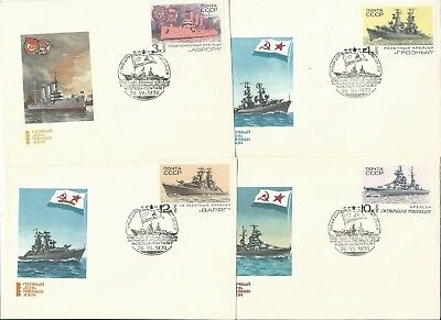 Russia. USSR. 1970 FDC covers   stamps. Ships SC 3752-55 not full set