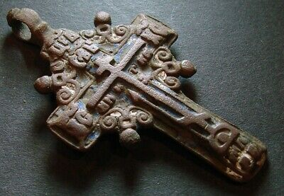 ANCIENT BRONZE CROSS RARE. RELIGIOUS ARTIFACT 18-19 CENTURY. 59 mm. (F.097)