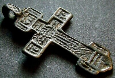 ANCIENT BRONZE CROSS RARE. RELIGIOUS ARTIFACT 15 - 16 CENTURY. 31 mm. (F.252)