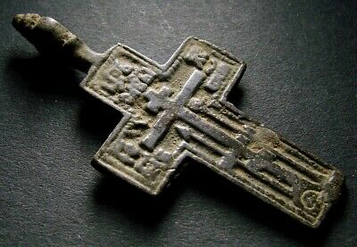 ANCIENT BRONZE CROSS RARE. RELIGIOUS ARTIFACT 18 - 19 CENTURY. 53 mm. (F.119)
